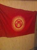 Флаг Кыргыстана Санкт-Петербург