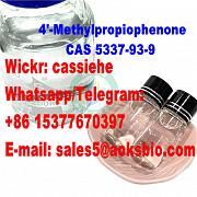High Quality 4'-Methylpropiophenone CAS 5337-93-9 Москва