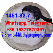 2-Bromo-4'-Methylpropiophenone CAS 1451-82-7 with Safety Delivery to Russia Ukraine Poland 1451 82 7 Москва