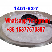 Op Quality 99% 2-Bromo-4-Methylpropiophenone CAS 1451-82-7 Москва