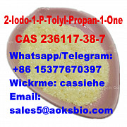 Sell Best Price 2-Iodo-1-P-Tolylpropan-1-One CAS 236117-38-7 Москва