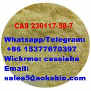 CAS 236117-38-7 2-Iodo-1- (4-methylphenyl) -1-Propanone best supplier доставка из г.Санкт-Петербург