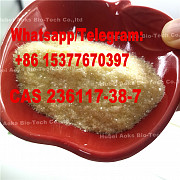 CAS 236117-38-7 2-Iodo-1- (4-methylphenyl) -1-Propanone best supplier Москва