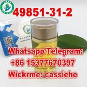2-Bromo-1-Phenyl-Pentan-1-One / Alpha-Bromovalerophenone 49851-31-2 / 59774-06-0 Москва