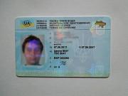 Водительские права, документы на авто, мото, трактор, диплом магистра, паспорт, вид на жительство Киев