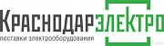 Водитель-экспедитор (с личным автомобилем) Краснодар