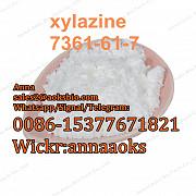 Xylazine supplier xylazine price 7361-61-7, sales2@aoksbio.com, Whatsapp:0086-15377671821 Москва
