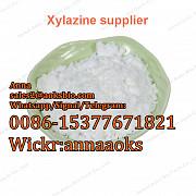 Xylazine Hydrochloride xylazine powder xylazine hcl 23076-35-9 Whatsapp:0086-15377671821 Москва