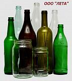 Продам стеклянную бутылку новую в ассортименте Казань