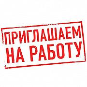 Упаковщица (вахта) Санкт-Петербург
