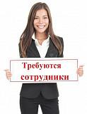Упаковщица на производства картонной упаковки (вахта) Великий Новгород