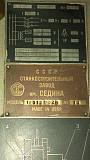 1Е512ПФ2И токарно карусельный станок УЦИ Епифан Смоленск