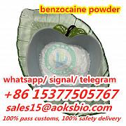 China pharmaceutical intermediate benzocaine powder 94-09-7, China benzocaine powder Edinburgh