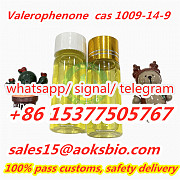 Valerophenone Butyl Phenyl Ketone for sale, cas 1009-14-9 Cardiff