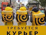 Вакансия Курьер к партнеру сервиса Яндекс.Еда Санкт-Петербург