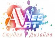 Art-Web Нижний Новгород