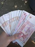 Серьезное и быстрое кредитное предложение Новосибирск