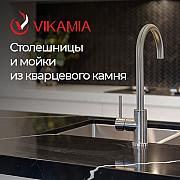Кварцевые столешницы и кварцевые панели - изготовление, доставка, установка Одесса