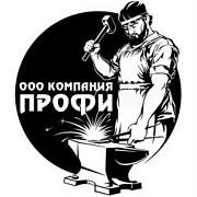 Кузнечные станки для быстрого старта Вашей кузнечной мастерской Ульяновск