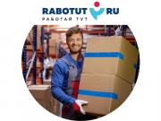 RABOTUT — ЭТО ФЕДЕРАЛЬНЫЙ КАДРОВЫЙ ЦЕНТР. Мы предлагаем стабильную работу и открываем возможности. Челябинск