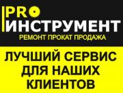 Ремонт бетономешалок Пермь