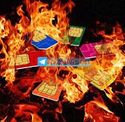 Продажа СИМ-карт, Массовая рассылка SMS, Реклама / СПАМ Санкт-Петербург