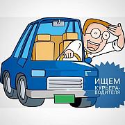 Работа в такси Вакансия водителя Москва