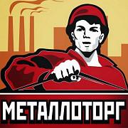 Арматура, Круглый, Листовой, Сортовой металлопрокат, Труба Санкт-Петербург