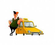 Создай свой парк такси Санкт-Петербург