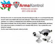 055 450 88 08 Təhlükəsizlik kameraları Баку