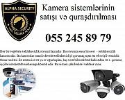Ehlukesizlik kamera sistemi ✺055 245 89 79 Баку