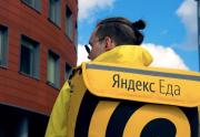 Курьер/Доставщик к партнеру сервиса Яндекс.Еда Саратов