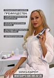 Перманентный макияж, татуаж в Новосибирске Eden Permanent Новосибирск