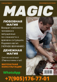Магические услуги в Узбекистан Ташкент Помощь мага, эзотерика Гадалка в Ташкенте Tashkent