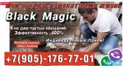 Гадание в Азербайджане Баку bakı.Отзывы приворота в Баку, Магические Обряды в Баку Баку