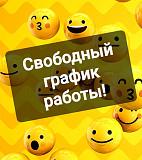 Курьер/Доставщик Екатеринбург