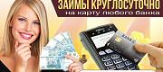 Финансовая помощь Ярославль