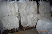 Купим отходы спанбонда и ПП мешков Ковров
