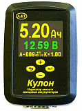 Индикатор, тестер емкости аккумуляторов АКБ Кулон 12 Yerevan