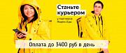 Курьер к партнёру сервиса Яндекс.Еда Санкт-Петербург