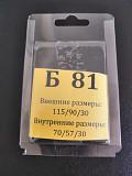Блистерная упаковка для мелкоштучных товаров Краснодар