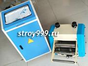 Оборудование для производства прямого подвеса Москва
