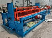 Гидравлическое автоматическое оборудование для производства рифленой сетки Москва