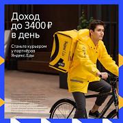 КУРЬЕР/СБОРЩИК Белгород