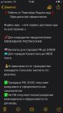 Выплаты и Вознаграждения от партнёра Яндекс.еды Санкт-Петербург