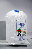 Мягкие контейнеры (МК, МКР, «Биг-Бэги», FIBC) Москва