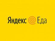 Яндекс.Еда Уфа