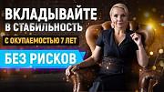 Продам нежилое помещение в Ярославле Ярославль