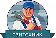 Продавец сантехнического оборудования Ростов-на-Дону