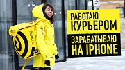 Курьер-Сборщик Москва